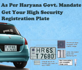 qutab high security plate
